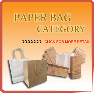 BROWN PAPER BAG WAKIM